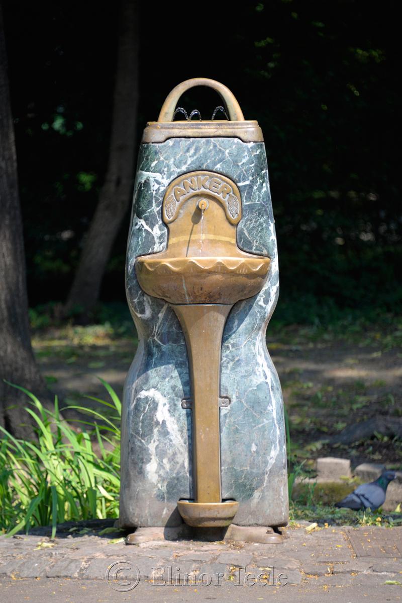 Fountain, Rathauspark, Vienna, Austria