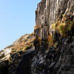 Valentia Island Slate Quarry