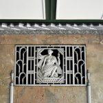 Frist Art Museum, Detail, Nashville