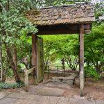 Japanese Garden, Cheekwood, Nashville