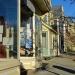 Post Office Close-Up, Lanesville MA